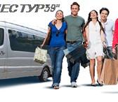 Фото в Отдых и путешествия Турфирмы и турагентства Дорогие друзья !Приглашаем Вас на шоппинг в Калининграде 500