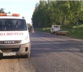 Foto в Help! Разное Эвакуатор Техпомощь на дороге Срочный ремонт в Великие Луки 0