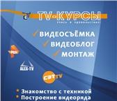 """Фото в Образование Курсы, тренинги, семинары 📹 Хотите научиться """"снимать"""" на видеокамеру в Хабаровске 5000"""