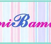 """Foto в Для детей Детская одежда """"MiniBambini"""" это интернет-магазин детской в Нижнем Новгороде 0"""