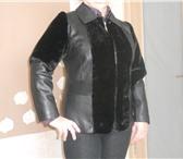 Фотография в Одежда и обувь Женская одежда продаю новую куртку - натуральная кожа мех в Чебоксарах 3500