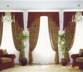 Foto в Мебель и интерьер Мебель для гостиной Наш салон занимается текстильным декором в Москве 0