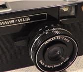 Изображение в Электроника и техника Фотокамеры и фото техника Фотоаппарат « Вилия-viliа » в отличном состоянии, в Москве 500