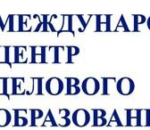 Изображение в Образование MBA 8 сентября    состоитсяпрезентац ияобразовательной в Казани 0