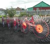 Фото в Авторынок Другое Продам грабли-сеноворошилки производства в Кемерово 0