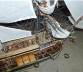 Фотография в Хобби и увлечения Коллекционирование парусники высатой 1м 10см длиной от 80см в Старом Осколе 50000