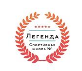 Изображение в Спорт Спортивные школы и секции Спортивная школа приглашает детей в секции в Волгограде 0