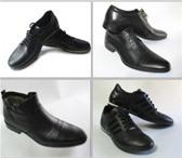 Изображение в Одежда и обувь Мужская обувь Фабрика мужской обувиGANS предлагает Вашему в Челябинске 1250