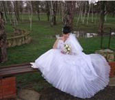 Купить Платье В Славянске На Кубани