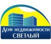 Фотография в Недвижимость Агентства недвижимости Помощь в оформлении ипотеки без первоначального в Екатеринбурге 1