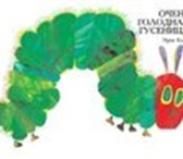Фотография в Для детей Детские книги Продаю детские книги дешево. Сотрудничество в Самаре 220