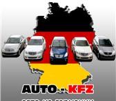 Foto в Авторынок Авто на заказ Фирма AWO& KFZ из Германии осуществляет продажу в Санкт-Петербурге 0